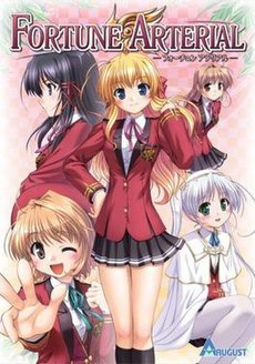 Fortune Arterial game cover.jpg
