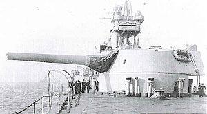 BL 18 inch Mk I naval gun - Image: Furious Turret pic