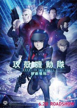 Ghost in the Shell: The New Movie - Key visual depicting the cast of Public Security Section 9