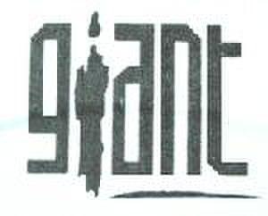 Giant Records (Warner) - Image: Giantrecordslogo
