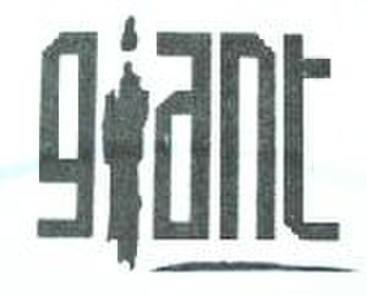 Giant Records (Warner) - Image: Giantrecordslogo