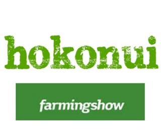 Hokonui (radio station) Radio station in Gore, New Zealand