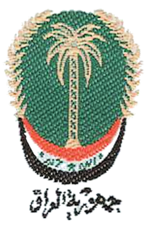 Iraq Scout Association