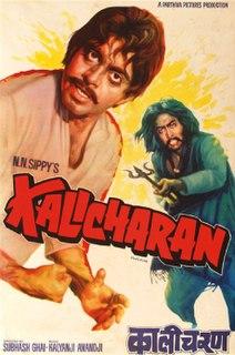 <i>Kalicharan</i> 1976 Indian film directed by Subhash Ghai