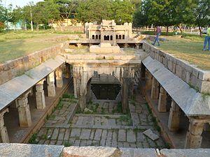 Kanakagiri - Venkatappa Naik royal bath Kanakagiri
