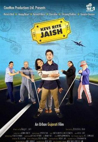 Kevi Rite Jaish - Official poster