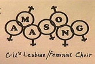AMASONG - Logo amasong