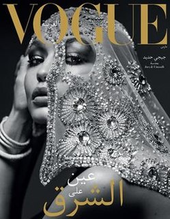 <i>Vogue Arabia</i> Arab edition of Vogue magazine