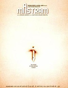 Mastram Hindi Book Pdf