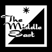 thumb of Middle rules east