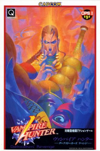 Night Warriors: Darkstalkers' Revenge - Japanese arcade flyer