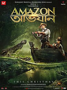 anaconda 3 hollywood movie tamil download