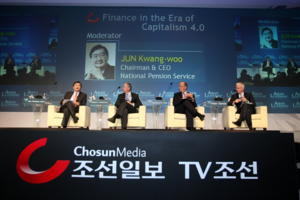 Asian Leadership Conference - Panel discussion on finance in capitalism