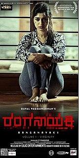 <i>Ranganayaki</i> (2019 film) 2019 Kannada-language film
