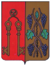 Coat of arms of Rufina