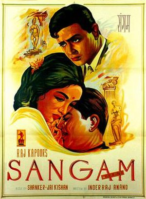 Sangam (1964 Hindi film) - Film Poster