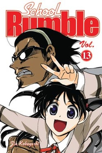 School Rumble - Cover of the 13th English School Rumble volume featuring Kenji Harima and Tenma Tsukamoto.
