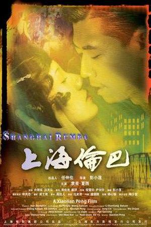 Shanghai Rumba - Image: Shanghairumba
