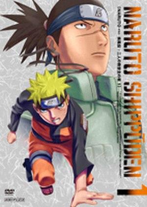 Naruto: Shippuden (season 8) - Image: Shippuden season 8 vol 1