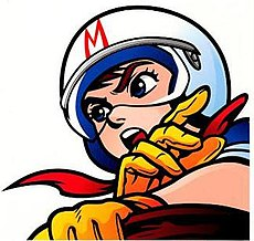 Speed Racer promotional image.jpg