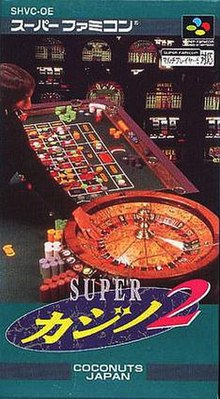 Super Nintendo Casino Game
