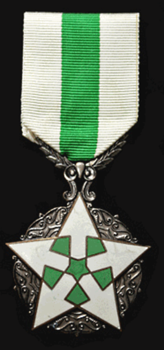 Order of Civil Merit (Syria) - Image: Syrian Order of Civil Merit Medal