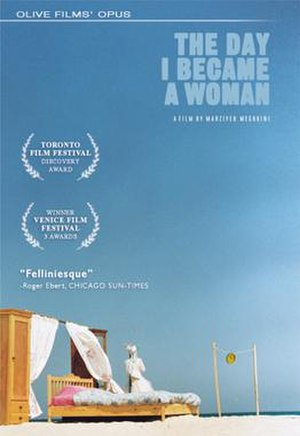 The Day I Became a Woman - Movie poster