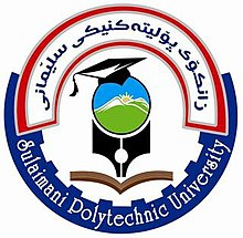This is a logo for sulaimani polytechnic university.jpg