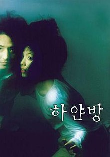 forgotten korean movie eng sub 123movies