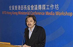 John Tsang, then Secretary for Commerce, Industry and Technology of Hong Kong, makes his speech in a pre-conference media workshop