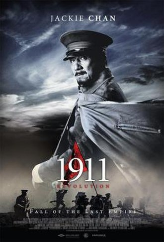 1911 (film) - Theatrical release poster