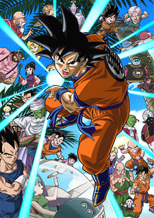<i>Dragon Ball: Yo! Son Goku and His Friends Return!!</i>