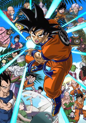 Dragon Ball: Yo! Son Goku and His Friends Return!! - Promotional image