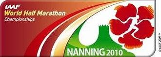2010 IAAF World Half Marathon Championships - Image: 2010World Half Marathon
