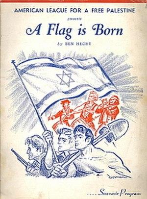 A Flag is Born - Image: A Flag Is Born