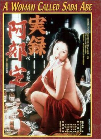 A Woman Called Sada Abe - DVD cover