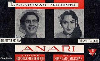 <i>Anari</i> 1959 film