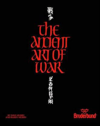 The Ancient Art of War - Image: Ancient Art of War Cover