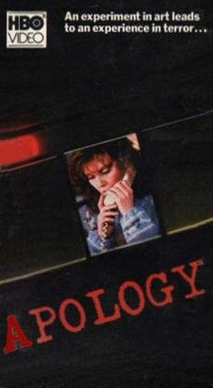 Apology (film) - VHS cover