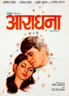 <i>Aradhana</i> (1969 film) 1969 film by Shakti Samanta