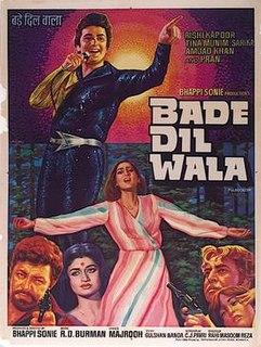 <i>Bade Dil Wala</i> 1983 Indian film