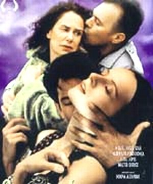 Foolish Heart (1998 film) - Theatrical release poster