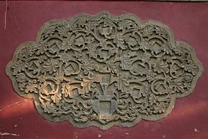 Bailin Temple (Beijing) - Detаil of the decoration of the southern screenwall