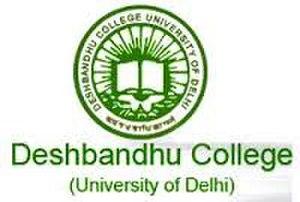 Deshbandhu College - Image: Deshbandhu