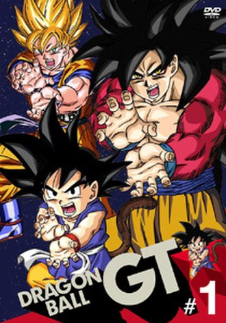Dragon Ball GT - First Dragon Ball GT DVD volume, released in Japan by Toei Animation on February 6, 2008.