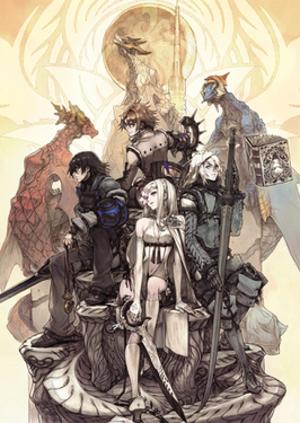 Drakengard - Image: Drakengard series character artwork