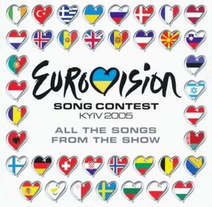 Eurovision Song Contest 2005 - Image: ESC 2005 album cover