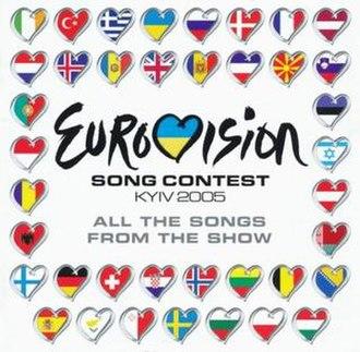 Eurovision Song Contest 2005 - Image: ESC 2005 album cover
