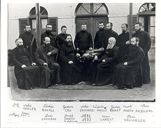 Congregation of St. Basil - Image: Early Basilian teachers from 1886 to 1887