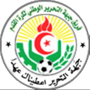 FLN football team - Image: FLN football team (logo)